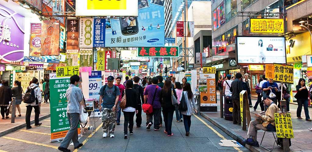 How To Get To Mongkok Mongkok Hong Kong